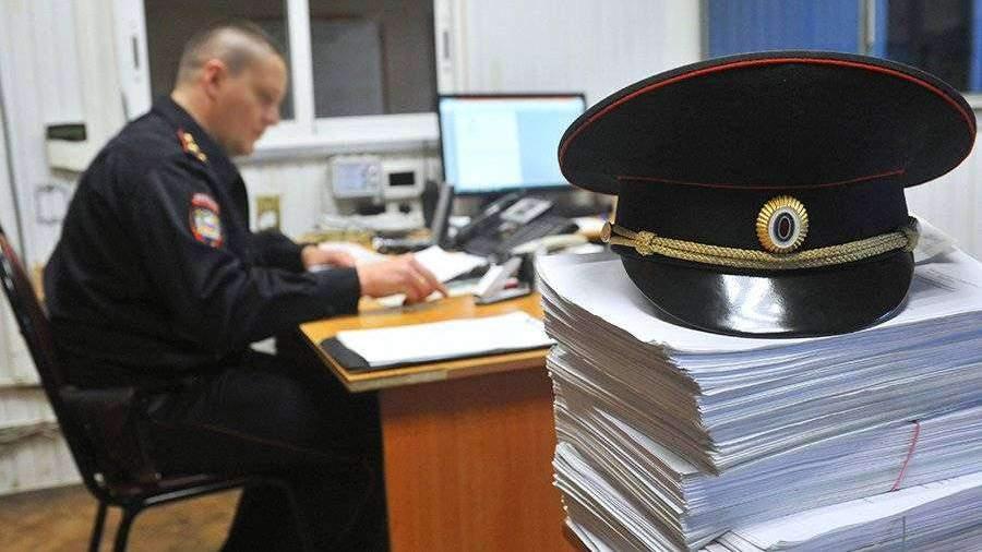 Полиция Подмосковья начала проверку информации о «плане» на уголовные дела