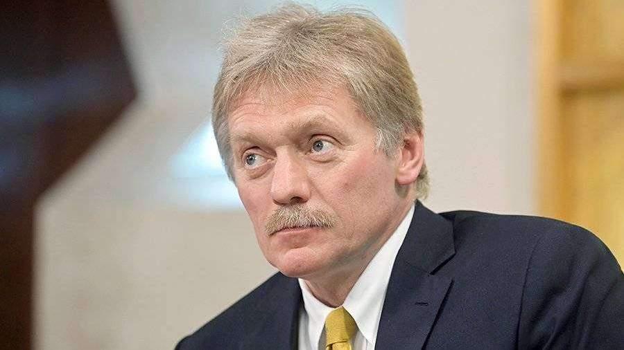 Песков прокомментировал слова Путина о растаскивающих Россию и Украину странах