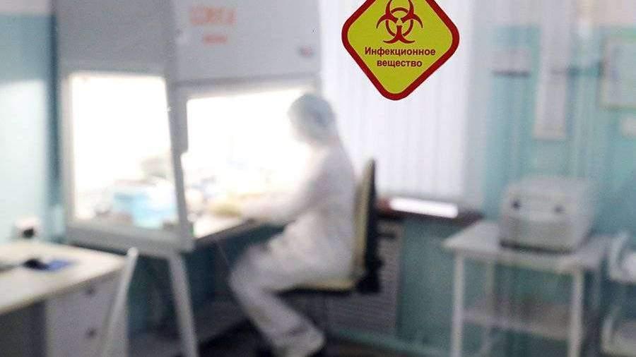 Российские ученые разработали пять прототипов вакцины от коронавируса