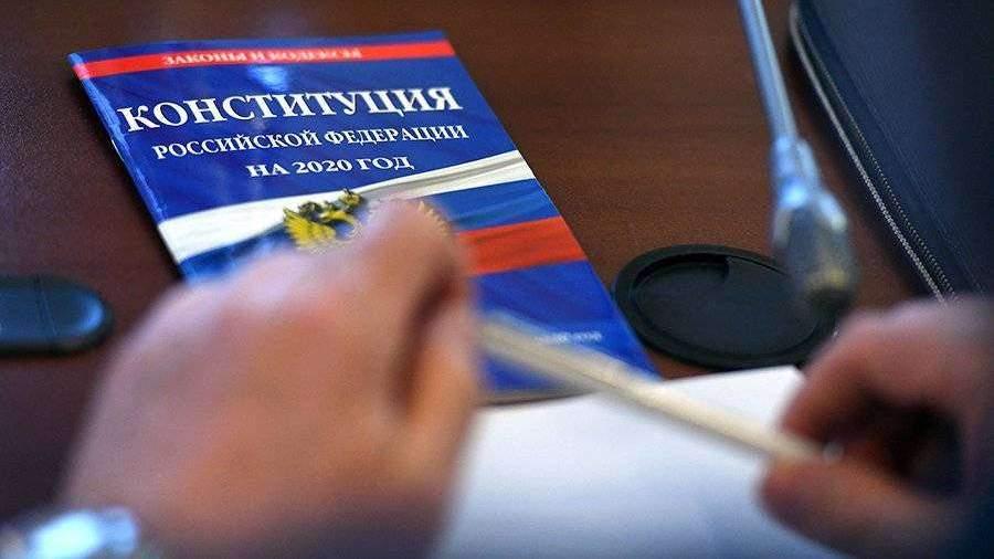 Клишас назвал возможную дату рассмотрения Совфедом поправок в Конституцию