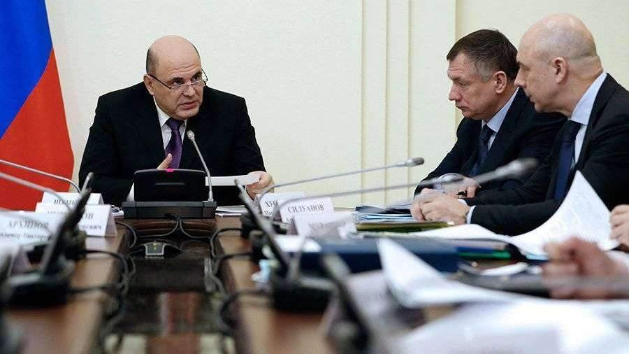 Мишустин назвал способ вывести проблемные регионы России из бедности