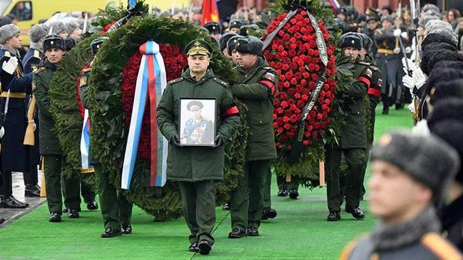 Маршала Язова похоронили с воинскими почестями