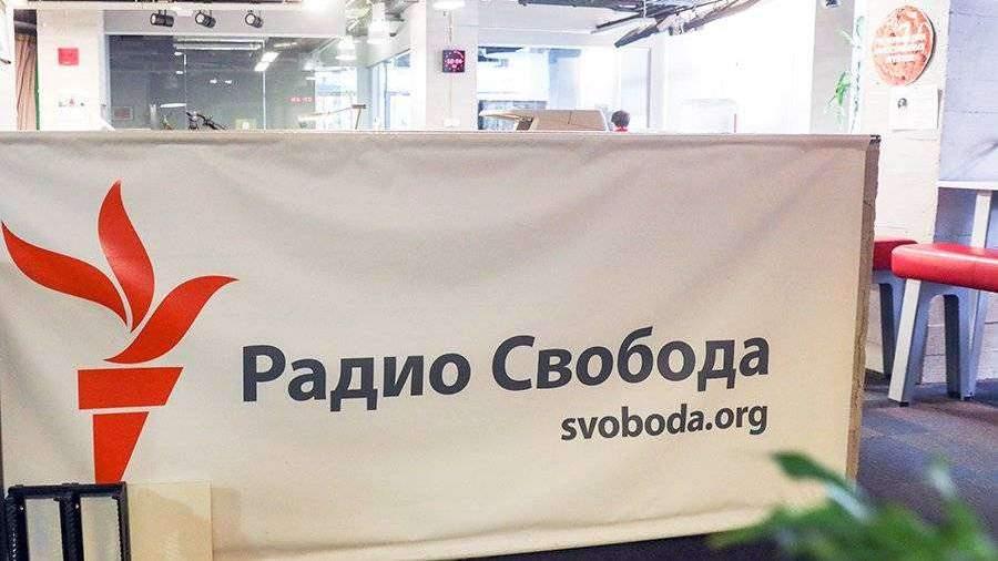 МВД заявило о проверке «Медузы» и «Радио Свобода» на пропаганду наркотиков