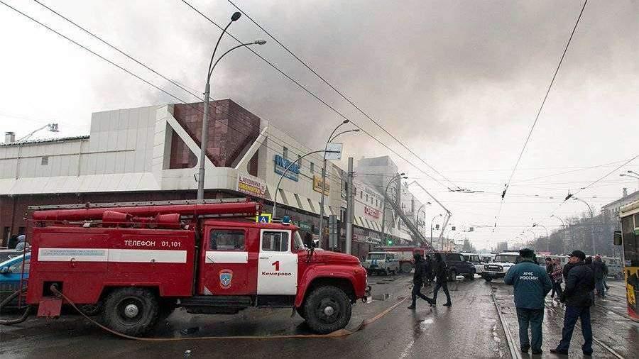Третье уголовное дело о пожаре в ТЦ «Зимняя вишня» передали в суд