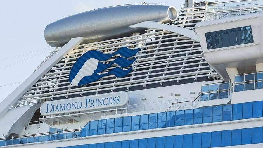 Россияне с судна Diamond Princess будут находиться на карантине в Казани