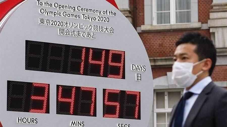 В МОКе прокомментировали возможную отмену Игр в Токио из-за коронавируса