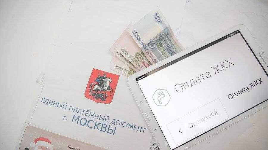 В Госдуме намерены запретить отключение услуг ЖКХ должникам