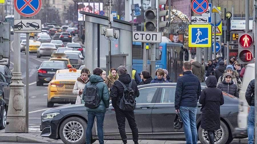 Синоптики рассказали о погоде в Москве на 29 февраля