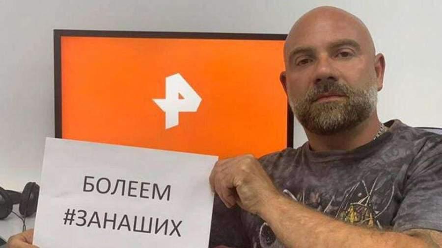 РЕН ТВ запустил конкурс в поддержку бойцов Ананяна и Харитонова