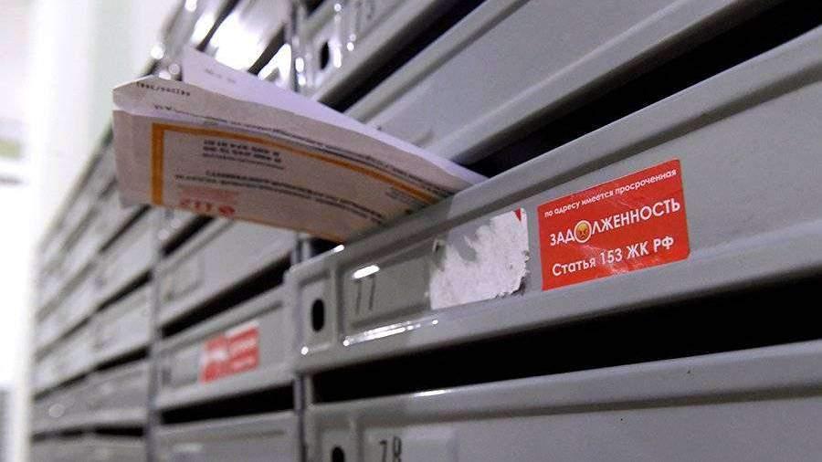 Управляющие компании намерены отменить штрафы за просрочку оплаты ЖКХ