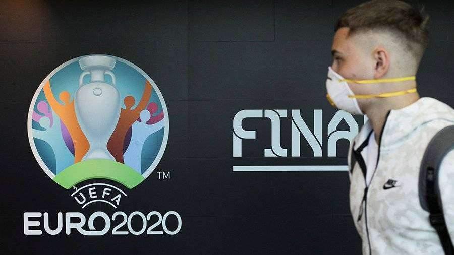УЕФА перенес чемпионат Европы по футболу 2020 года