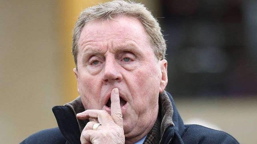 Английский тренер Реднапп сравнил ситуацию в Лондоне с фильмом ужасов