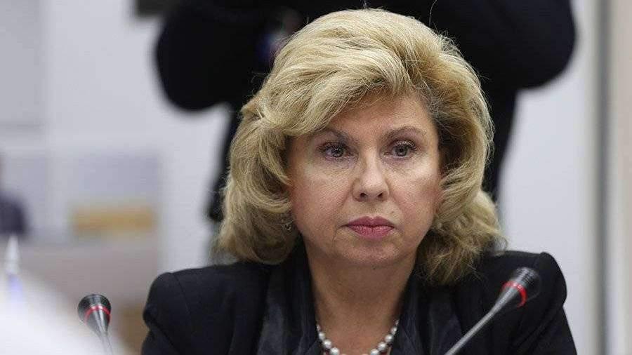 Омбудсмен Москалькова призвала россиян не верить фейкам о коронавирусе