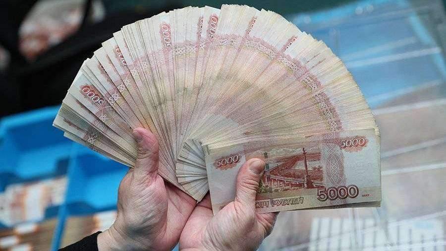 Эксперты назвали регионы с «московскими» зарплатами