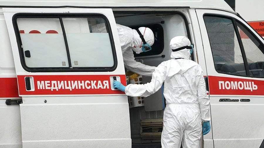 106-летняя москвичка отправлена в клинику с подозрением на коронавирус