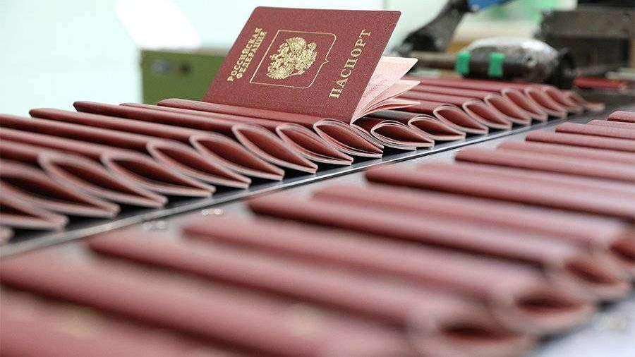 В Госдуме назвали срок поступления законопроекта об упрощенном получении гражданства РФ