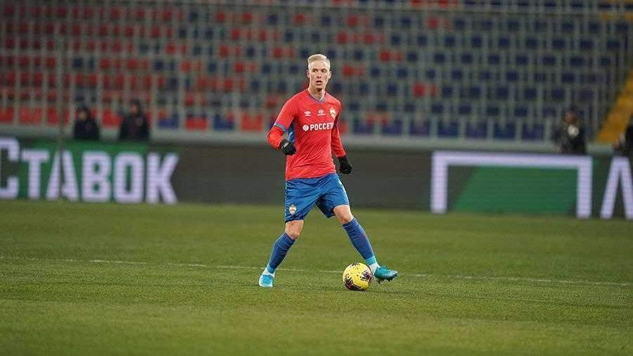 Исландский футболист ЦСКА отправил беременную девушку домой