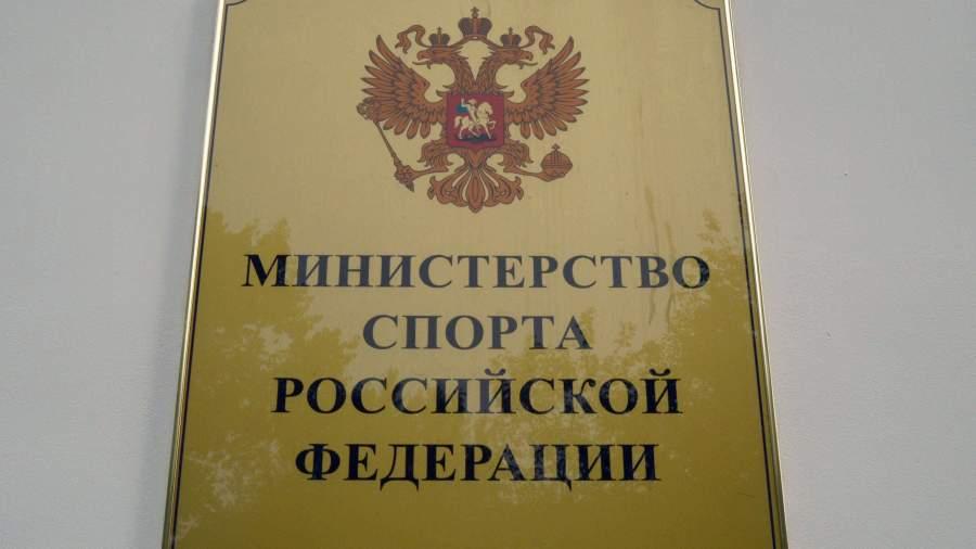 СМИ сообщили об отмене всех международных соревнований в России с 16 марта
