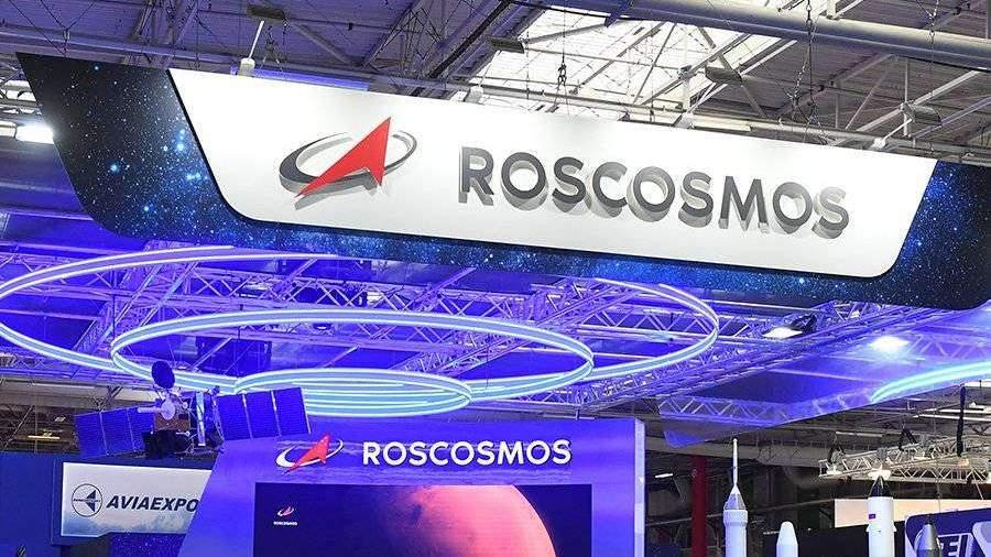 В «Роскосмосе» ввели ограничения на командировки из-за коронавируса