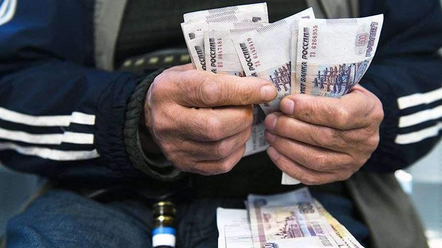 Минфин рассказал о судьбе конфискованных у коррупционеров средств