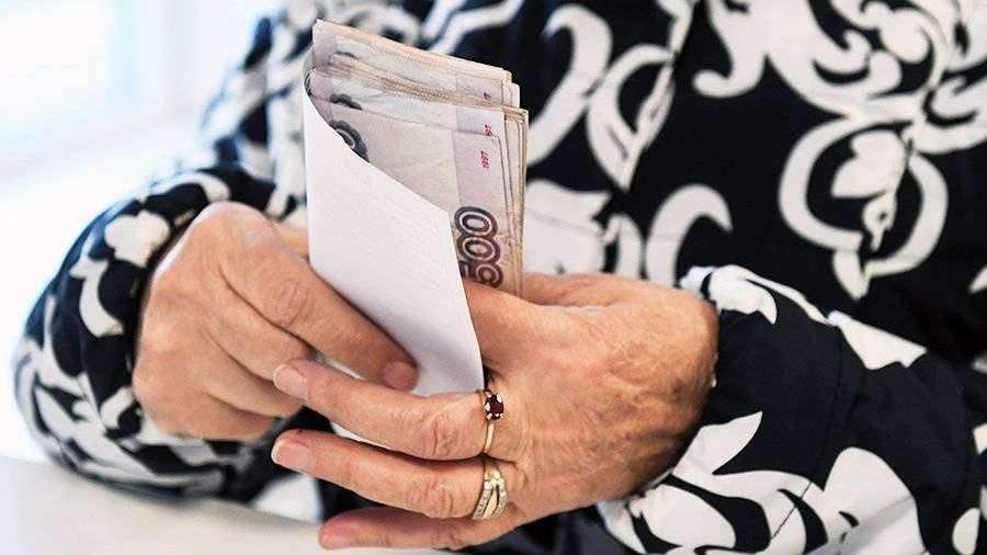 Стало известно о жительнице Омска с пенсией в 52 тыс. рублей