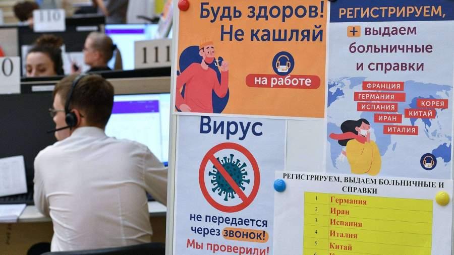 Собянин рассказал о количестве обращений в колл-центры по COVID-19