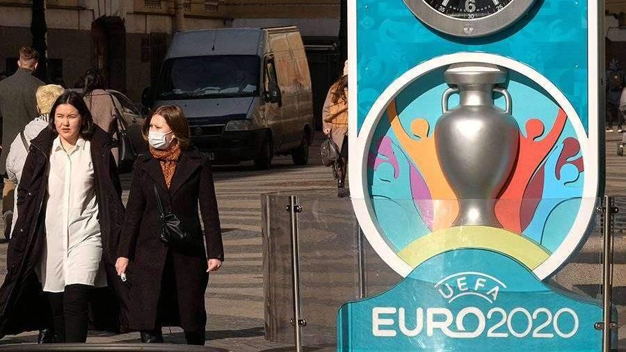 Эксперты прокомментировали перенос чемпионата Европы УЕФА на 2021 год
