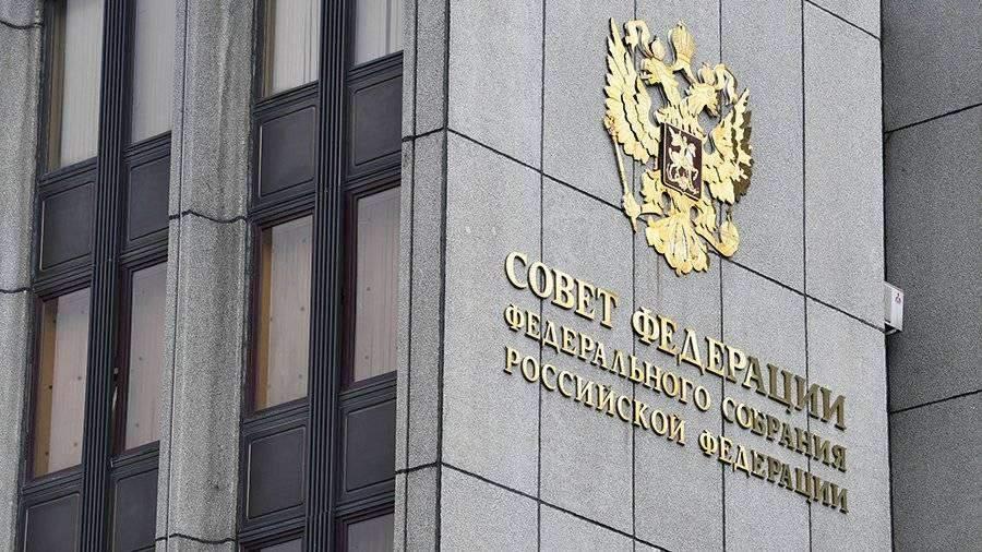 Совфед одобрил ужесточение наказания за продажу поддельных лекарств в Сети