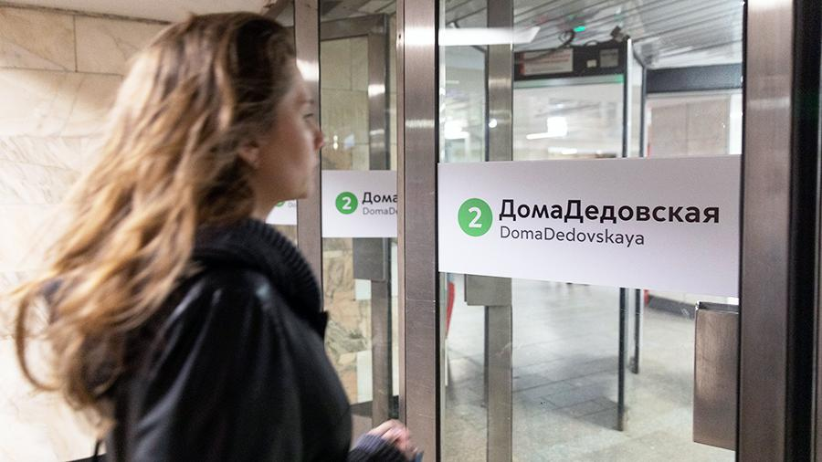 Собянин ввел новые ограничения на перемещение из-за коронавируса