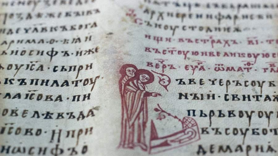 В России искусственный интеллект создаст интерактивную базу древнеславянских текстов
