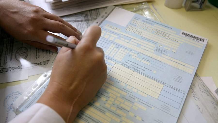 В Минтруде подсчитали расходы на увеличение оплаты больничных