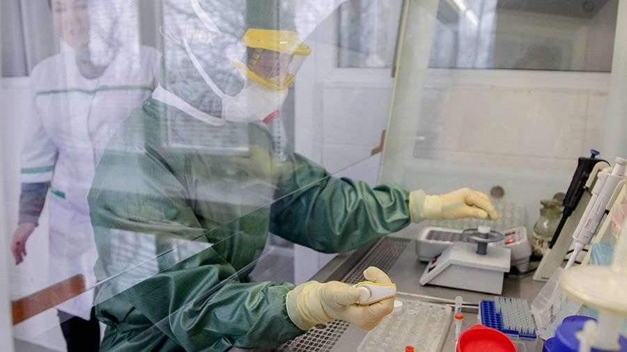 Россия и Япония разработали высокоточный тест для диагностики коронавируса