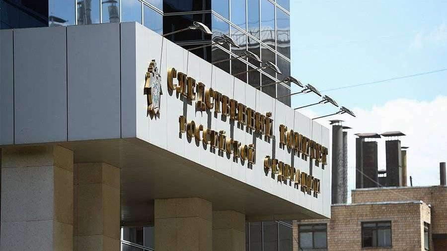 В Москве пресекли продажу незарегистрированных медицинских препаратов