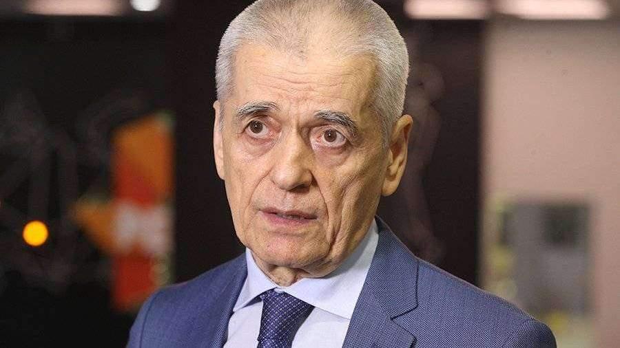 Онищенко оценил действия скрывшего поездку в Испанию инфекциониста