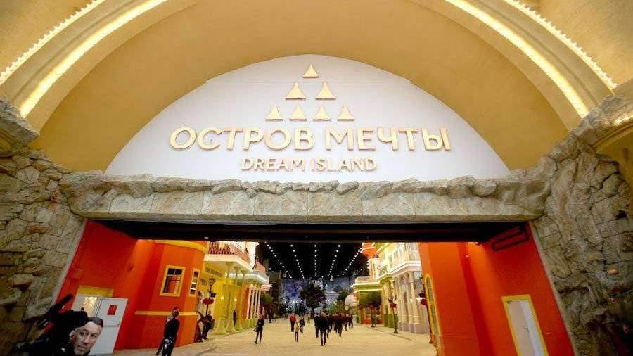 Около 150 тыс. человек посетили парк «Остров мечты» за первые два дня работы