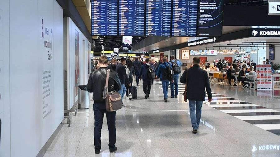 С 1 марта из России выехали более миллиона иностранцев