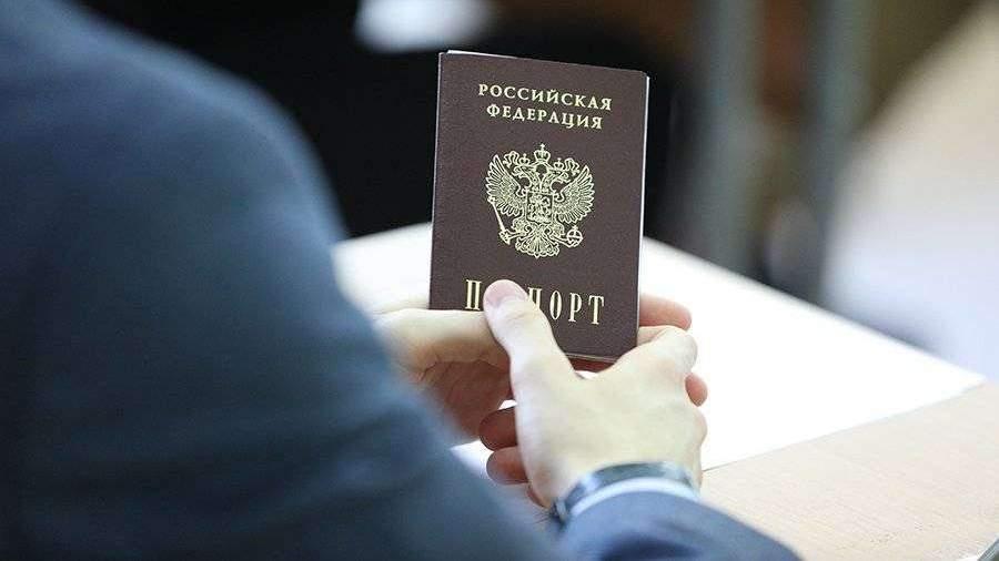 Россиянам с двойным гражданством разрешили выезжать из страны