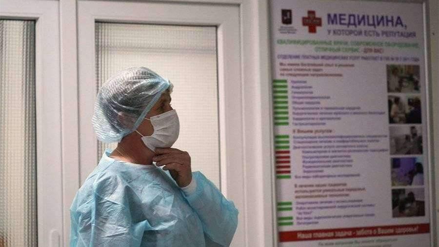 В подмосковной больнице 60 сотрудников заразились коронавирусом