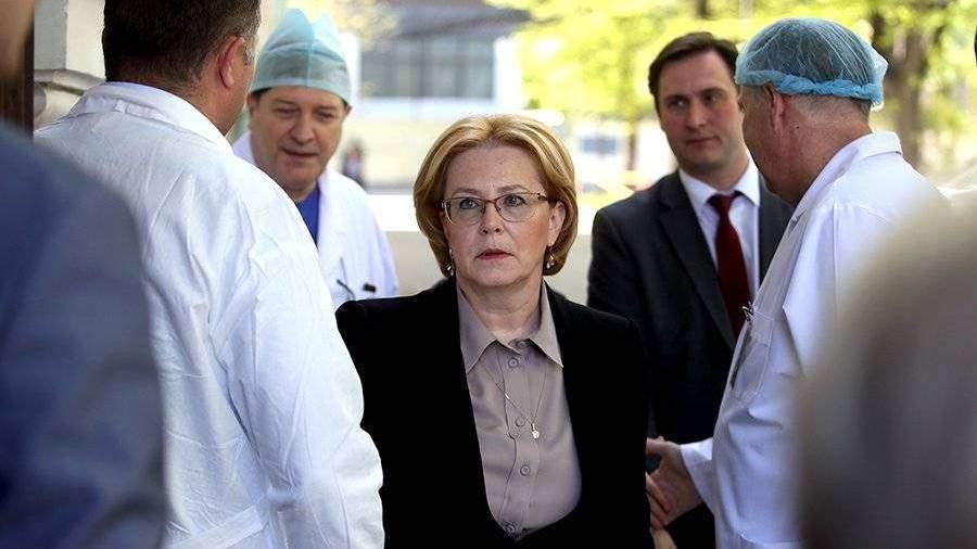 Скворцова рассказала о чипах для выявления коронавируса за 15-20 минут