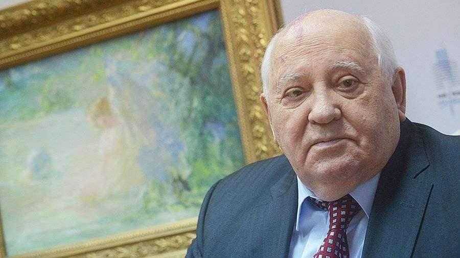 Горбачев назвал причины срыва перестройки | Новости | Известия | 23.04.2020