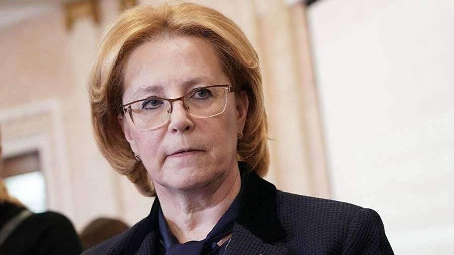 Скворцова назвала сроки появления готовой вакцины от SARS-CoV-2