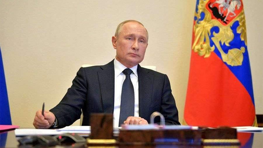 Путин продлил режим нерабочих дней