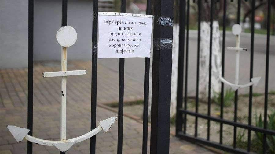 В Новороссийске женщину оштрафовали на 15 тыс. рублей за прогулку по скверу