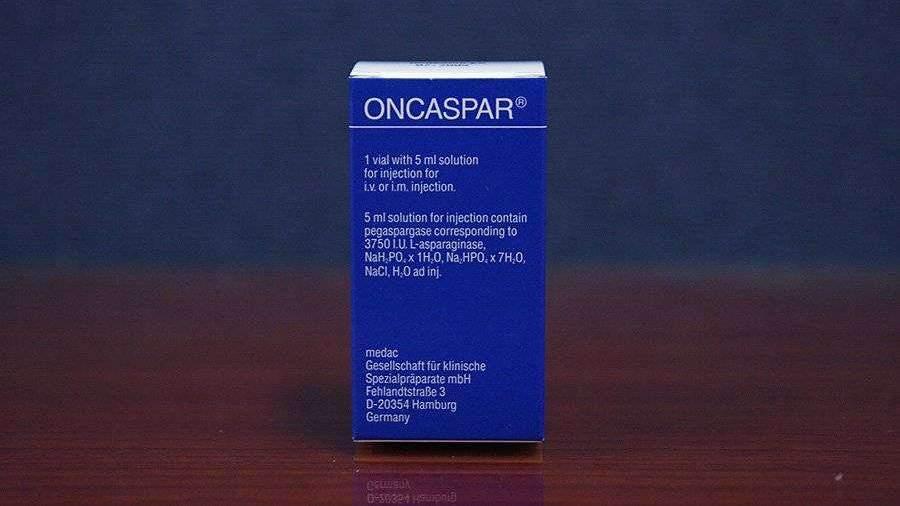 Россия закупит 1,5 тыс. упаковок лекарства «Онкаспар»