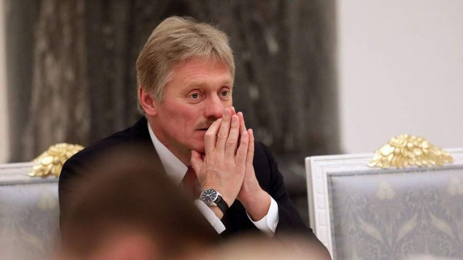 Песков заявил о настрое России на конструктивные переговоры по нефти