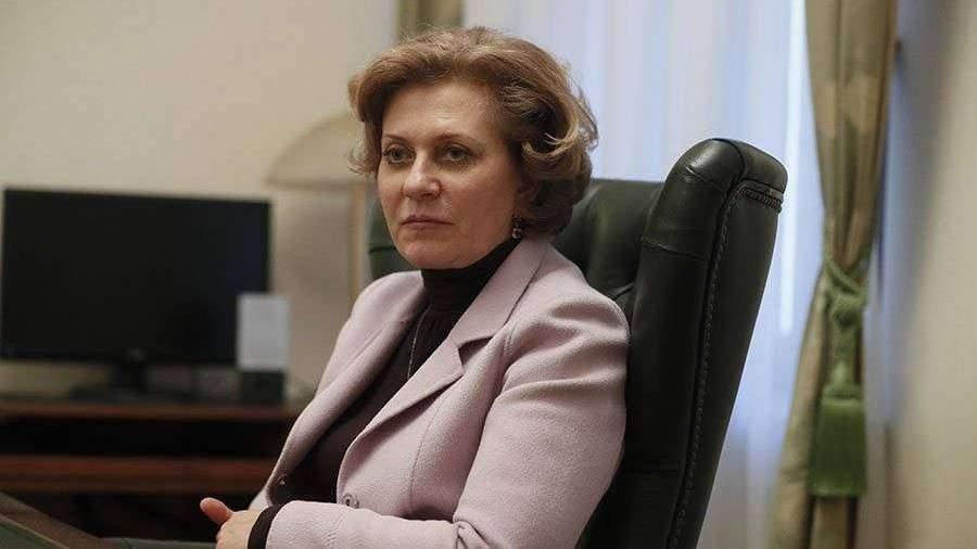 Попова связала рост заболеваемости COVID-19 c увеличением числа проведенных тестов