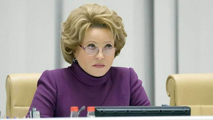 Матвиенко заявила о преимуществах объединения регионов России