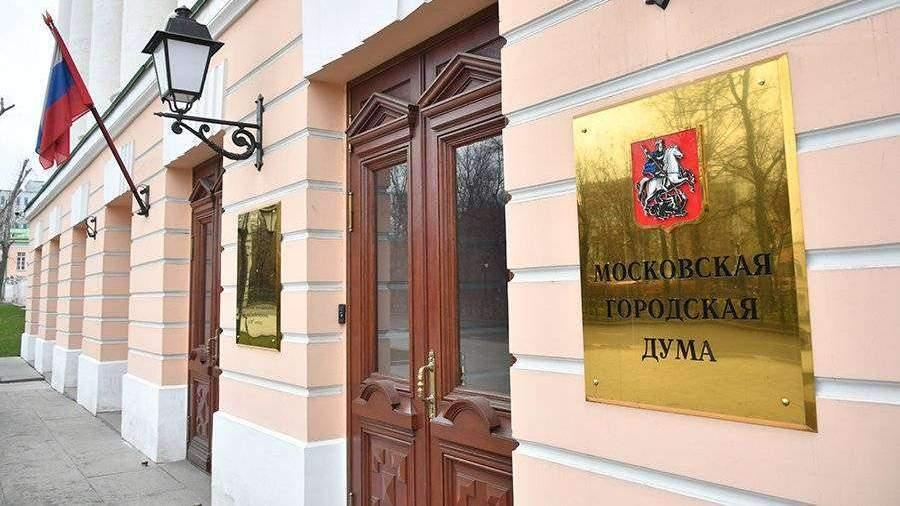 В Мосгордуме оценили готовность столицы к снятию ограничений