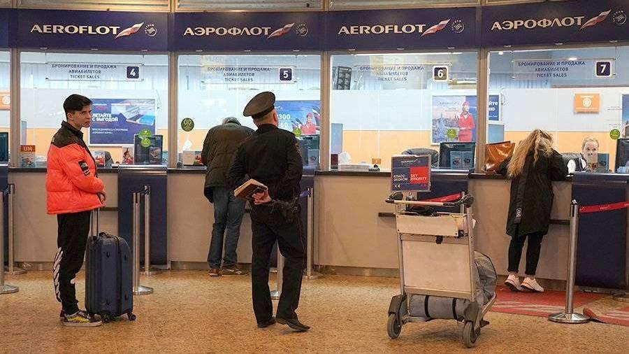 «Аэрофлот» разрешил дважды переоформить билеты без штрафа