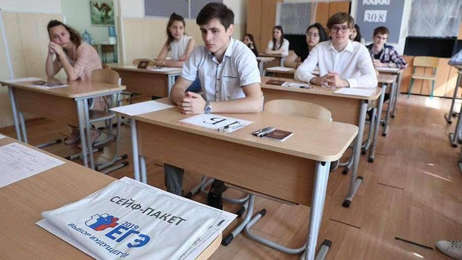 Для пермских выпускников разработают варианты ЕГЭ с нецензурной бранью